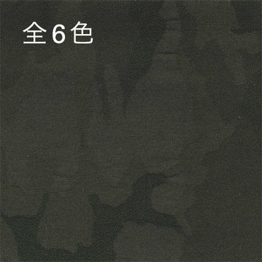 [OS5736]迷彩ジャガードストレッチ