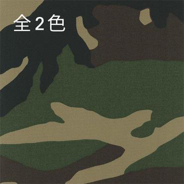[SB5200]綿ウエザー迷彩プリント