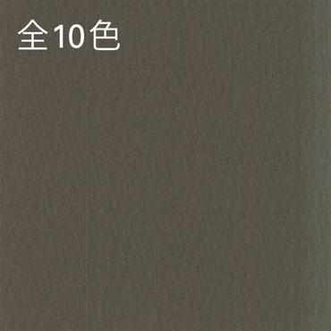 [SB8115]広巾綾ダンプハードワッシャー