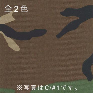 [SB2709]チノクロス顔料迷彩プリント