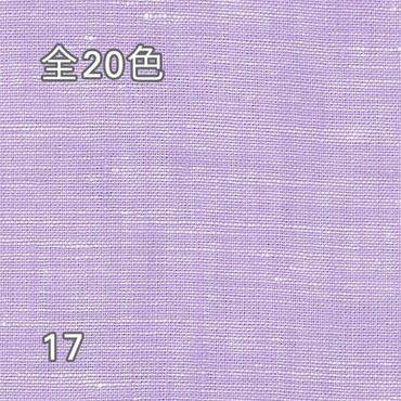 [CG14680]リネンシャンブレー