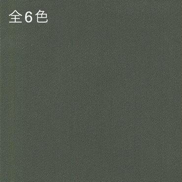 [SB13000]ヴィンテージ ミリタリー ナイロンツイル