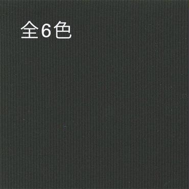 [8001]ジャーマンコードクロス