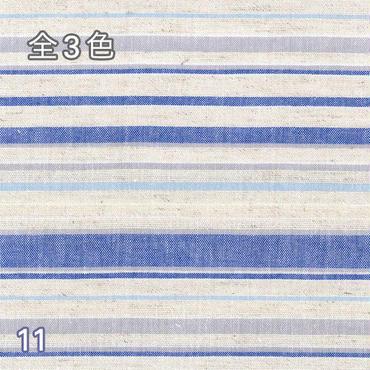 [SB404]現品限り!綿麻マルチボーダー