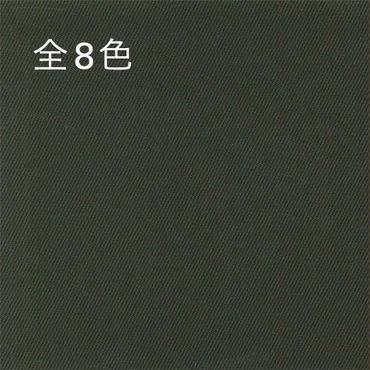 [S7003]高密度スーパーウェポン