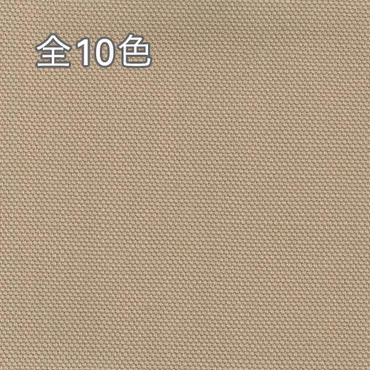 [4438]ヴィンテージオックス