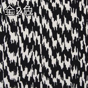 [SB8884]綿 リネン ジグザグ プリント