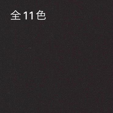 [2238]アンティークツイル