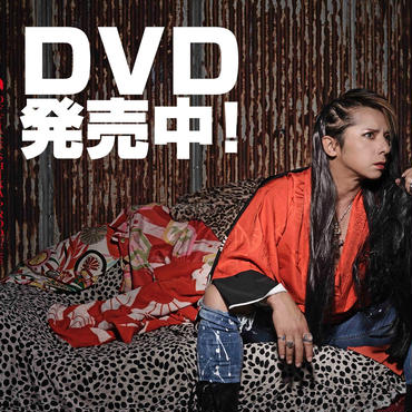 OFFICE SHIKA PRODUCE VOL.M 舞台「不届者」DVD