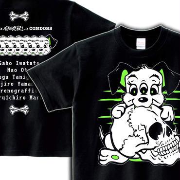 【東京劇場でお渡し】犬神7Tシャツ