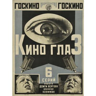 アレクサンドル・ロトチェンコ「キノグラース(映画眼)」リプリントポスター