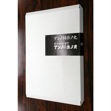 ブックケース(組み立て式)