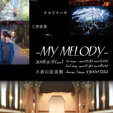 チケット「-MY MELODY-」昼の部