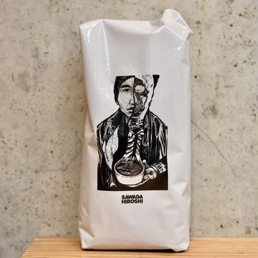 【sawada coffee】HIROSHI SAWADA ESPRESSO BLEND