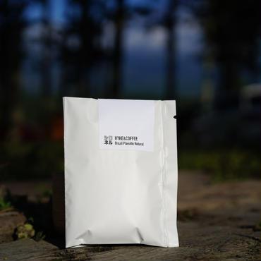 ハンドロースト   珈琲豆 - Hike & Coffee (約8杯分)