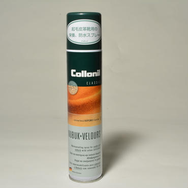 Collonil(コロニル)スエード+ヌバックスプレー(起毛皮革用栄養、防水スプレー)