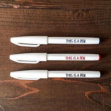 Noritake / THIS IS A PEN