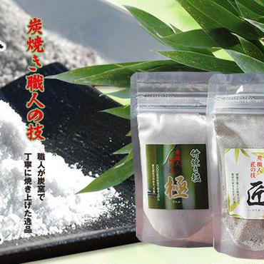 竹焼き塩「極」/1000℃で1週間焼き上げた甦る力・酸化還元力の高い「極」