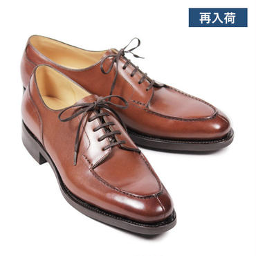 CH6401-13/ Tan | 42ND ROYAL HIGHLAND
