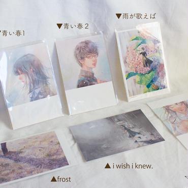 ポストカード10〜15