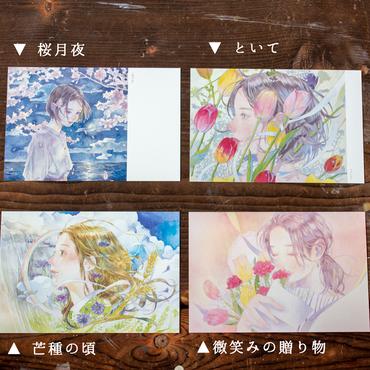 ポストカード28〜31