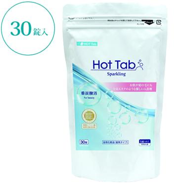Hot Tab(30錠入)