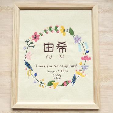 刺繍アート(命名書)