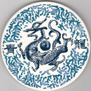 【お買い得】セラミック吸水コースター 四神獣 4種セット