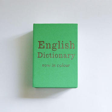 辞書型貯金箱