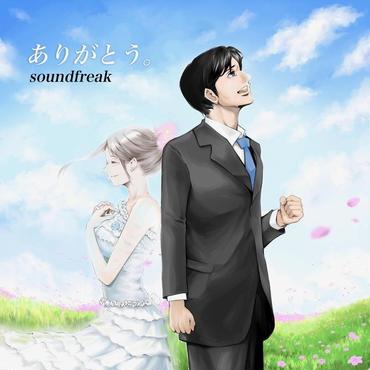 8th single [ありがとう。]