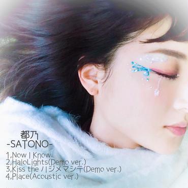 都乃-SATONO-限定版CD