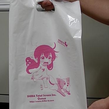 【新規作製】オリジナルビニール袋50枚