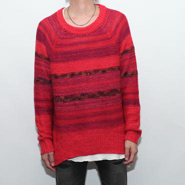 Random Border Knit Sweater