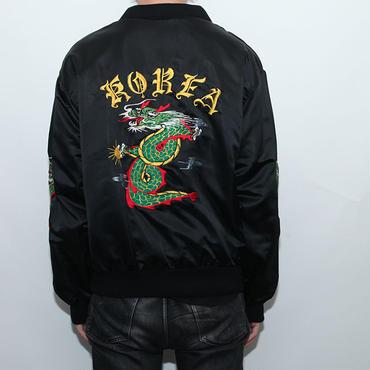 Vintage Korea Souvenir Jacket