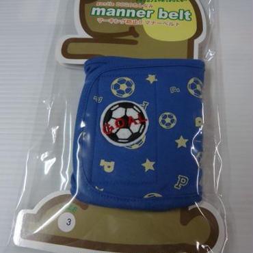 サッカー柄マナーベルト☆SALE