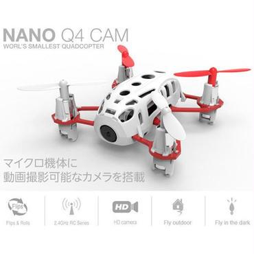 Hubsan NANO Q4 CAM(ドローン)