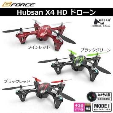 G-FORCE Hubsan X4 HD ドローン