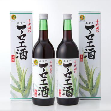 千代田のアロエ酒 2本