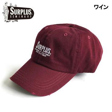 SURPLUS ピグメントウォッシュ ロゴ刺繍 & ダメージ加工入り フルフェイスキャップ 7651-018-33