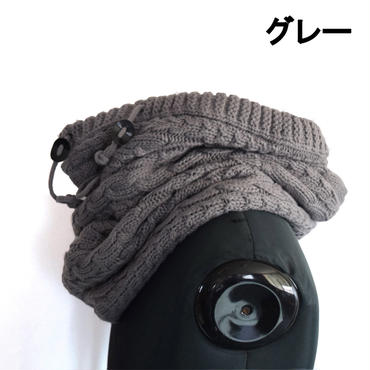 GAZELLE ケーブル編み スピンドル付 ロングネックウォーマー 7681-944-21