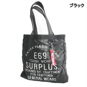 SURPLUS ミリタリー 刺繍入り トートバッグ 7651-710-41