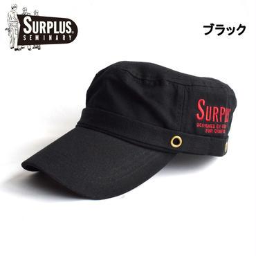 SURPLUS キャンバス 刺繍入り ワークキャップ 7651-017-41