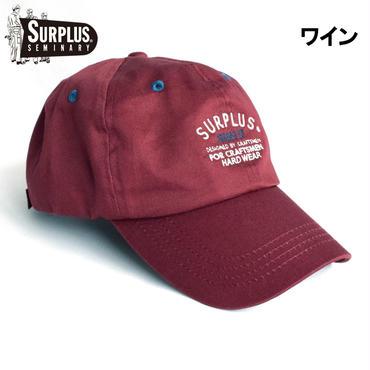 SURPLUS コットンツイル ロゴ刺繍入り フルフェイスキャップ 7651-015-23