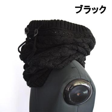GAZELLE ケーブル編み スピンドル付 ロングネックウォーマー 7681-944-41