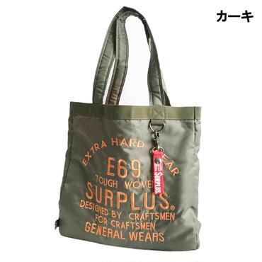 SURPLUS ミリタリー 刺繍入り トートバッグ 7651-710-36