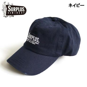 SURPLUS ピグメントウォッシュ ロゴ刺繍 & ダメージ加工入り フルフェイスキャップ 7651-018-38