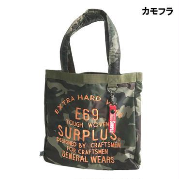 SURPLUS ミリタリー 刺繍入り トートバッグ 7651-710-47