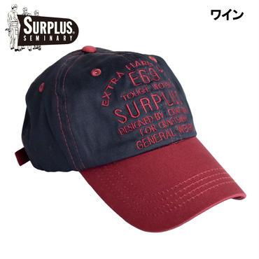 SURPLUS コットンツイル ロゴ刺繍入り ツートーン フルフェイスキャップ 7651-016-33