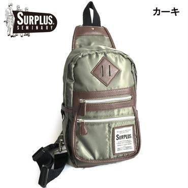 SURPLUS ポリエステル PU切替 ボディーバッグ 7652-704-36