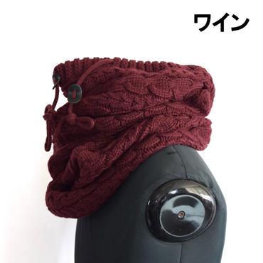 GAZELLE ケーブル編み スピンドル付 ロングネックウォーマー 7681-944-33